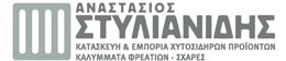 ΣΤΥΛΙΑΝΙΔΗΣ Σ. ΑΝΑΣΤΑΣΙΟΣ - Καλύμματα Φρεατίων - Σχάρες Όμβριων Υδάτων - Διακοσμητικά Χυτοσιδηρά Προϊόντα